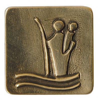 Autoplakette Christophorus quadratisch, Bronze