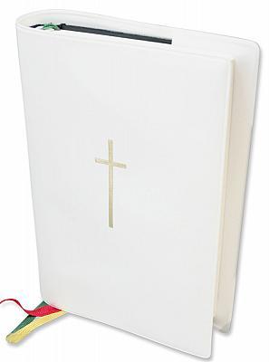 Gotteslob-Umschlaghülle mit Kreuz einfach, weiß (Weiß)