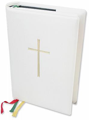 Gotteslob-Umschlaghülle mit Kreuz, weiß (Weiß)