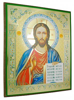 Ikone Jesus mit Bibel